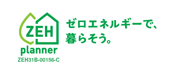 ZEHプランナー周設計のロゴ